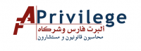 Jobs and Careers at Privilege accountants and consultants Egypt