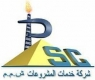 Jobs and Careers at Project Services Company (PSC) Egypt