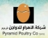 Brand Manager at Pyramid Poultry Co.