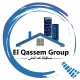 Jobs and Careers at Qassem Group Egypt