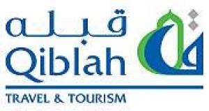 Qiblah Logo