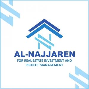 R I C & Al-Najjaren Logo