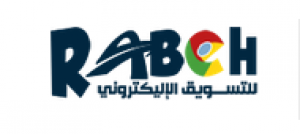 Rabeh E Marketing Logo