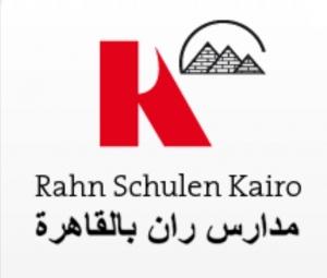 Rahn Schulen Kairo  Logo