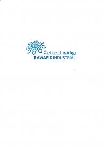 Rawafid  Logo