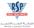 Sales Engineer (Plastic Field) at Red Sea Pipes