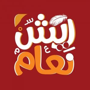 Reesh Naam Logo