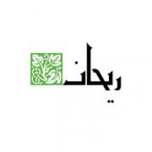 Rehan Clothing Store  Logo