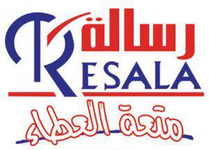 Resala Charity Organization Logo