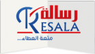 Jobs and Careers at Resala Life Saving Team Egypt