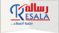 Blood Donation Campaigns Coordinator- Intern at Resala Life Saving Team