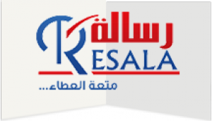 Resala Life Saving Team Logo