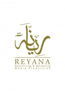 Reyana Advertising Logo