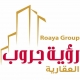 Jobs and Careers at Roaya Group Egypt