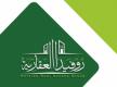 Jobs and Careers at Rofaida Realestate Egypt