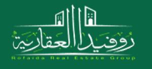 Rofaida Realestate Logo