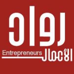 Rowad Al Aamal Logo