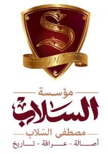Royal Ceramica Logo