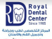 Dental Nurse at Royal Dental Center