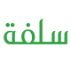 Jobs and Careers at Sulfah Egypt