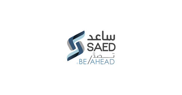 صورة Job: Sr. MS Dynamics AX Technical Consultant at SAED in Cairo, Egypt