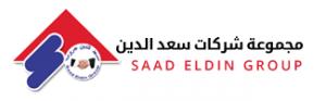 Saadeldin Logo