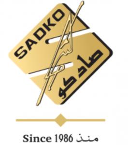 Sadko for Trading & Agencies Logo