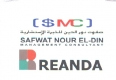 Jobs and Careers at Safwat Nour Eldin Management Consultant Egypt