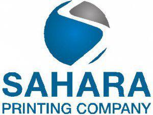 Sahara Printing Company Logo