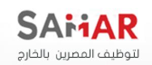 Samar Recruitment Logo