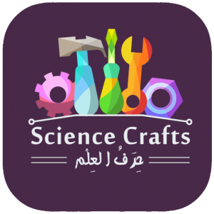 Science Crafts  Logo