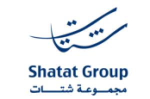 Shatat Group Logo
