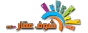 Shof3qar.com Logo