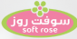 Administration and Finance Manager at Soft Rose