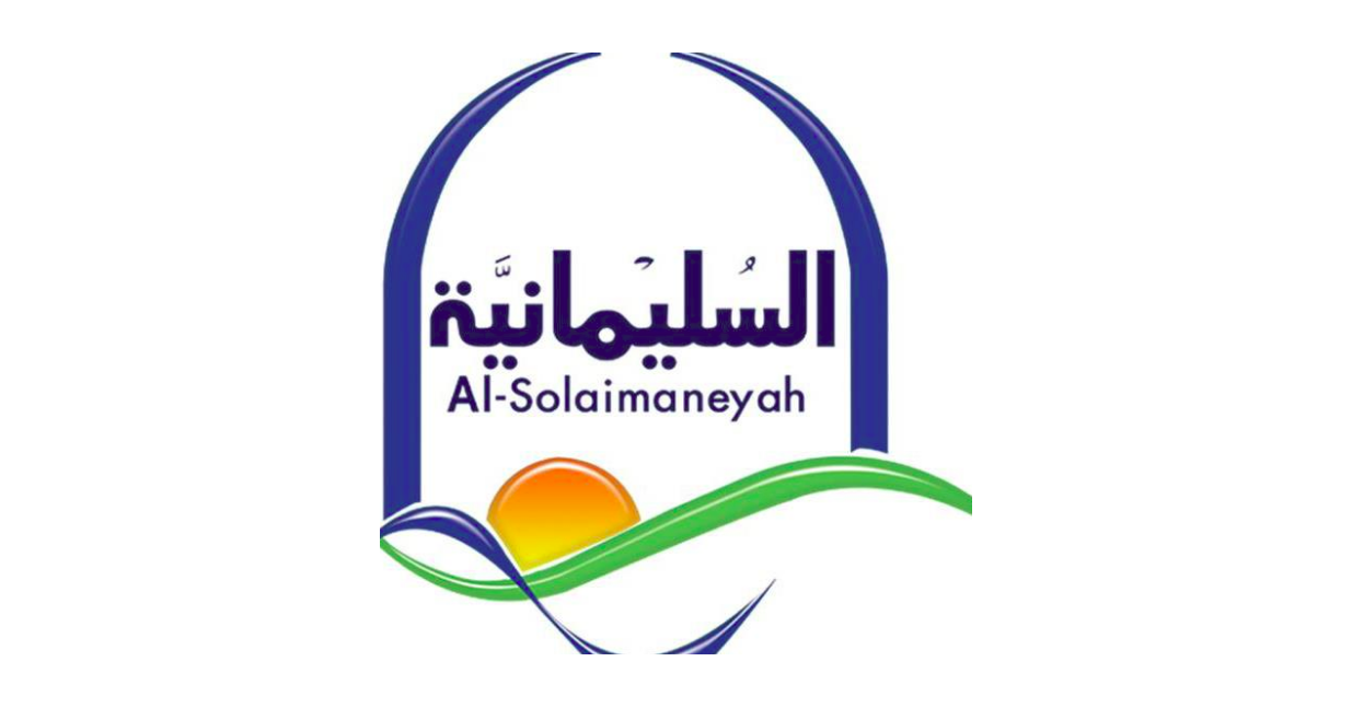 صورة Job: Financial Manager at Solimanyah in Giza, Egypt