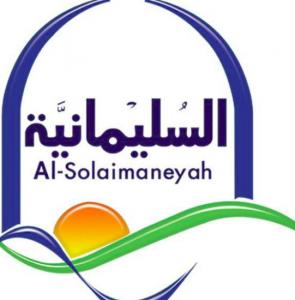 Solimanyah Logo