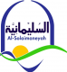 Jobs and Careers at Solimanyah Egypt
