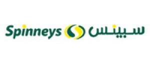 Spinneys Egypt Logo