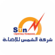 Jobs and Careers at Sun Lighting Company Egypt