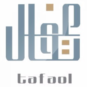 Tafaol for training & consultancy Logo