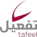 Front End (Angular) Software Developer at Tafeel