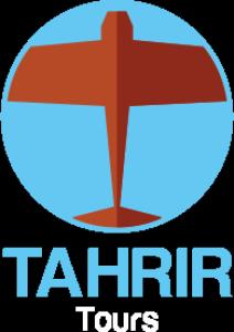 Tahrir Tours Logo