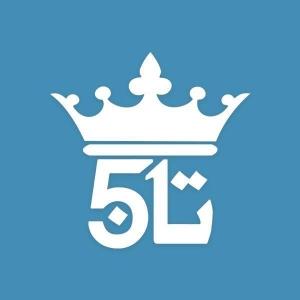 Taj 51 Logo