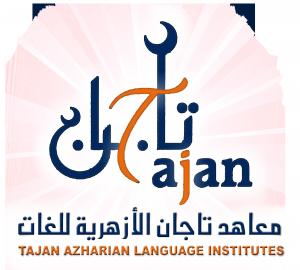 Tajan Azharian Language Institutes Logo