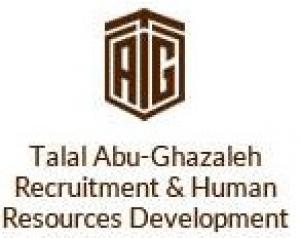 Talal Abu Ghazaleh Recruitment & Human Resources Development Logo