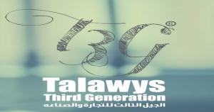 Talawy 3rd Generation Logo
