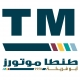Maintenance/Spare Parts Agricultural Machines Engineer - Tanta