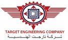 Jobs and Careers at Target Engineering Company Egypt