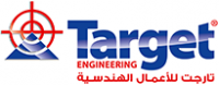 Senior Sales Engineer (Cairo)