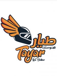 Tayar  For Delivery Services Logo